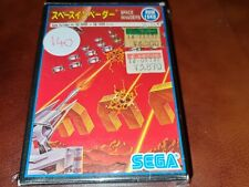 SPACE INVADERS (COMPLETE) Sega SC-3000 SG-1000 Mark 3 Japanese Import