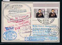 """81678) LH FF Frankfurt - Lima Peru 29.10.95, Karte SP """"DRESDEN"""" SST Klotzsche"""