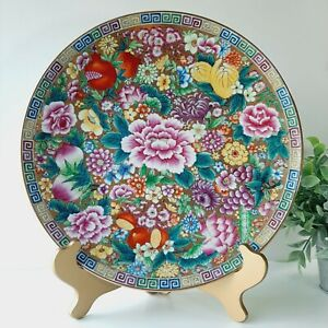 """Large 13"""" Oriental Plate Hand Painted Floral Medallion  Vintage Lord & Taylor"""