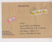 BUND, Mi. 1401, 3er-Str., R-Rehlingen-Siersburg, OWS, 31.1.91