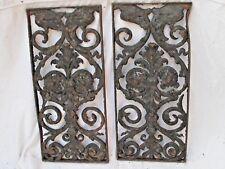 Antique Pair of Ornate Cast Iron Panels