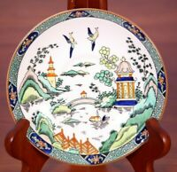 """Crown Staffordshire #5356 YE OLDE WILLOW 5 1/2"""" Saucer Chinese 1906-1930"""