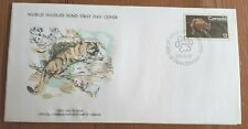 Canada 1977 Single Issue Stamp FDC - WWF Wildlife Protection  - MINT