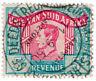 (I.B) South Africa Revenue : Duty Stamp 5/- (Language Error)