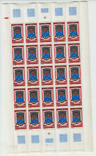 Madagascar Feuille Yv 496 Maintirano armoiries Coat of Arms Heraldry Héraldique