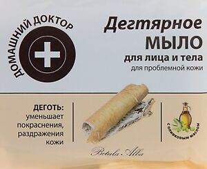 Birch Tar Face & Body Soap for Problem Skin Antiseptic 70g Home Doctor 37128