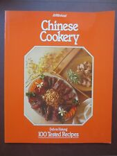 Vintage Cook Book CHINESE COOKERY 100 Recipes Cooking RETRO St Michael 1980s