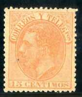 Sello de España 1882 Alfonso XII nº 210 muy bien centrado