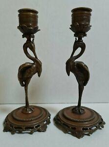 2 anciens Bougeoirs bronze Animalier Hérons du 19ème patine d'origine vers 1890