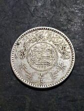 1935 (1354) Saudi Arabia SILVER 1/4 Riyal Coin #121