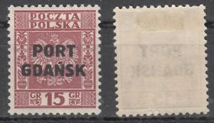 """Pol.Post im Hafen von Danzig""""Port Gdansk""""Mi.28b**  dunkelbraunrot (3536)"""