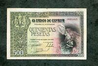 BILLETE 500  PESETAS 1940   SIN SERIE 0681043  EBC - EBC APRESTO EXCELENTE