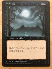 Bad Moon Japanese FBB 4th Edition mtg SP