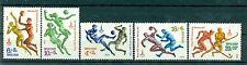 Russie - USSR 1979 - Michel n. 4856/60 - Jeux olympiques d'été de 1980