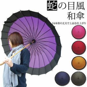 Umbrella Japanese Janome bull's-eye design style 24 Ribs Wagasa