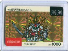 SD GUNDAM CARDDASS JAPANESE card 1990 PRISM 53 Shodai Gundam Daishogun