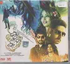 Bollywood - DUM MAARO DUM - CD - Soundtrack - India - 2011