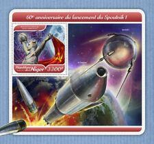 Niger space Sputnik 1 S/S S201801
