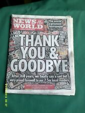 news of the world last issue july 10 2011 + all supplements in plastic wrapper