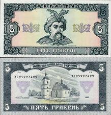 UKRAINE SET 3 DIFF 100 HRYVEN 2005-2014 .UNC CONDITION 4RW 26 SET