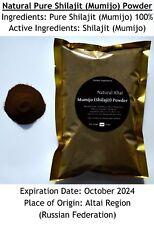 Discount !!! 2.2 Lb (1 kgs) Altai Shilait Powder Authentic Pure Mumijo Mumie