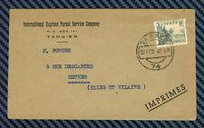 Lettre de TANGER (bureau espagnol au Maroc) pour RENNES (Ille-&-Vilaine) - 1948