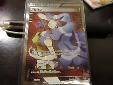 Pokemon card XY 183/181 Karen SR Japanese The Best of XY