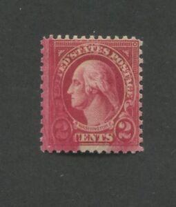 1928 United States Postage Stamp #634A Mint F/VF OG Over-inked Error Certified