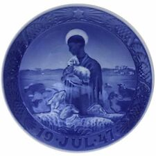 Royal Copenhagen Christmas Plate 1947 - Shepherd with his flock