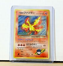 VINTAGE Pokemon TCG - Rockets Moltres HOLO SWIRL Japanese Gym Heroes 146 RARE NM