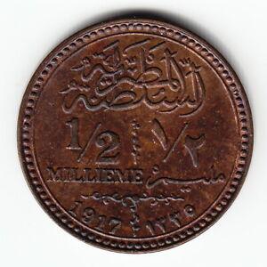 EGYPT 1/2 millieme 1917 1335 KM312 Br 1yr type British occupation TOP GRADE RARE