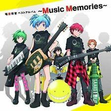 CD musicali music in giapponese