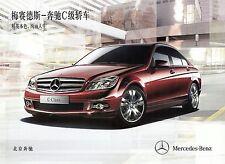 MERCEDES BENZ DAIMLER C-KLASSE W204 Prospekt Sales Brochure aus CHINA 2011 /26