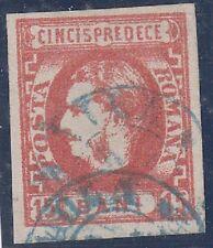 Romania Scott 40 Used VF (Catalog Value $35.00)