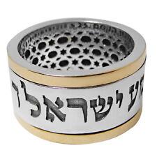 Shema Israel Rotating Ring with Jewish Prayer Silver 925 Gold 9K Spinning