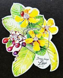 *FREE SHIP Malaysia Wild Flowers III 2020 (ms MNH *odd shaped *UV Spot *unusual