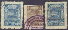 SYRIA 1925 TWO & FOUR PIASTERS REVENUES STAMPS SHOWING DESIGN OF DAMASCUS MOSQUE