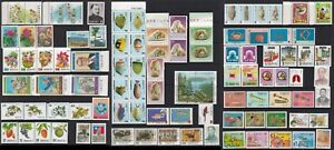 Taiwan Stamp 1980s 3 pages of sets, some with margins, MNH, VF, one stamp damage
