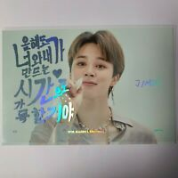 [BTS] official JIMIN message card season's greetings 2020
