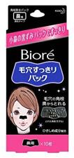 Kao Biore Nose Strip Pore Cleansing Pack 10 pieces Black
