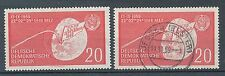DDR Plattenfehler Nr:721 I  Postfrisch + Gestempelt Geprüft BPP Schönherr