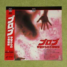 THE BLOB [1988/Horror] - RARE 1989 JAPAN LASERDISC + OBI (Cat No. SF047-5369)