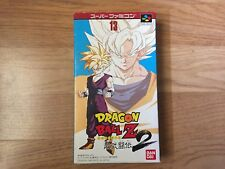 Dragon Ball Z Butouden 2 Super Famicom NTSC-J Japan Import