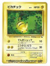 Japanese Pokemon Quick Starter Gift Set - Red Deck PIKACHU (Lv.5)