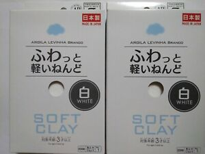 2 Set DAISO Soft Clay White Arcilla Suave Light weight