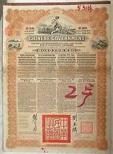 Chinese Reorganization Loan from 1913 HKSBC