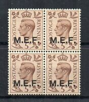 "British Occ of Italian Colonies 1942 5d GB opt MVLH block of 4 with 1 sliced ""M"""