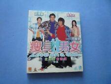Mint Original Hong Kong Movie 瘦身男女 Love & Diet VCD 劉德華 鄭秀文 杜琪峯 韦家辉