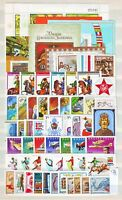 HUNGARY - 1978. Complete year set of 54 stamps and 7 s/s - MNH