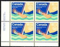 CANADA #B6 15¢ + 5¢ Olympic Water Sports Semi-Postal LL Plate Block MNH